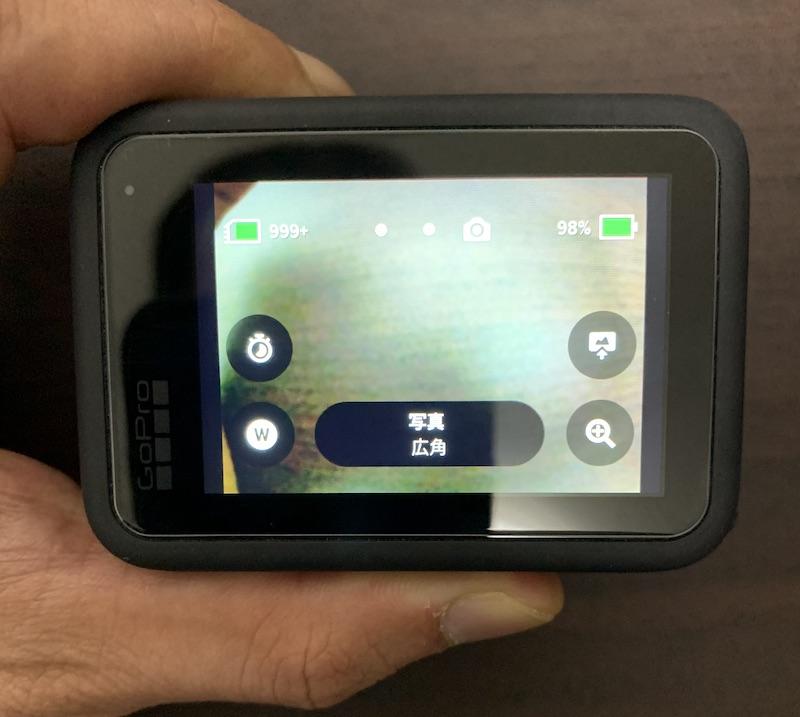 GoPro HERO9 本体液晶感度を上げる持ち方