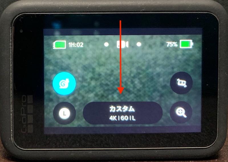 GoPro Hero9 背面液晶画面