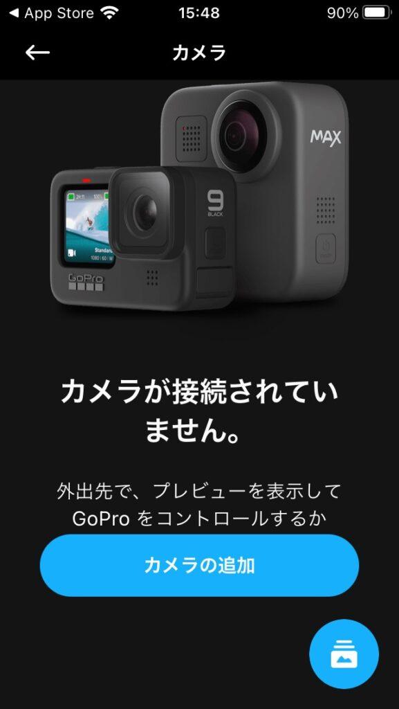 GoProアプリカメラ画面