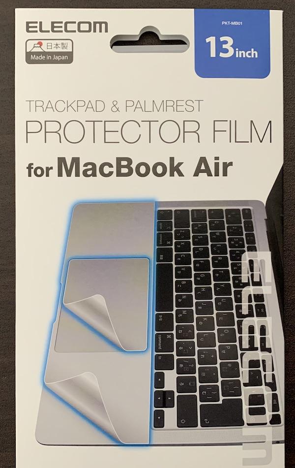 ELECOMトラックパッド・パームレスト保護フィルム(TRACKPAD&PALMREST PROTECTOR FILM)パッケージ表側拡大