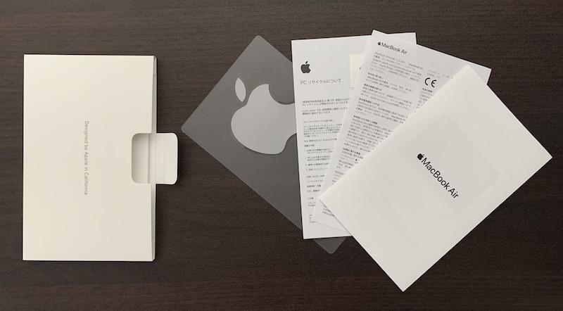 M1 MacBook Air取扱説明書、ステッカー