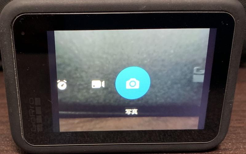 GoPro Hero9 写真切り替え