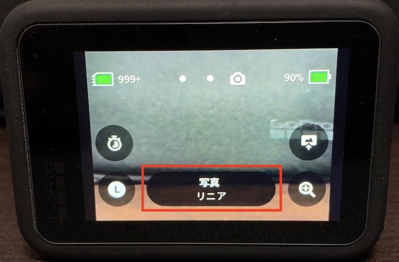 GoPro Hero9 プリセット設定