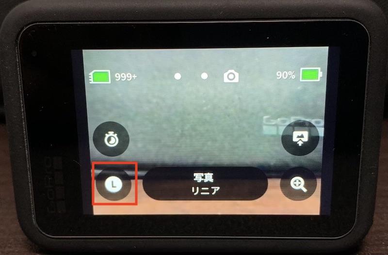 GoPro Hero9 デジタルレンズ設定