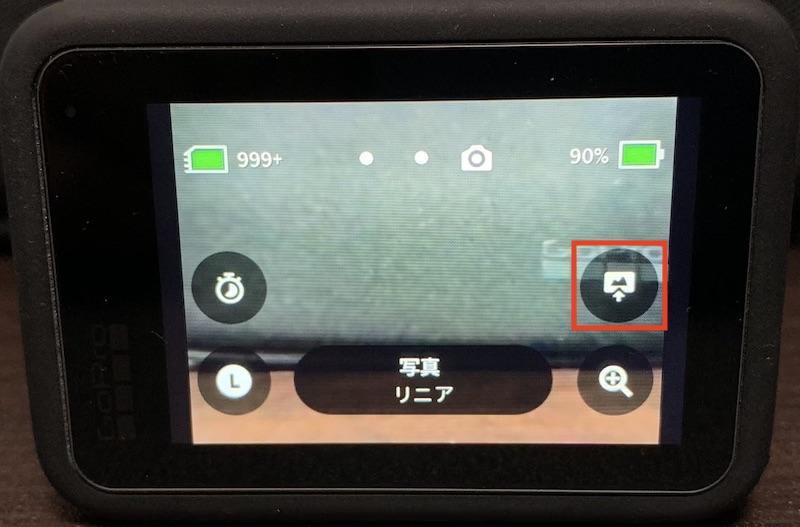 GoPro Hero9 撮影モード設定