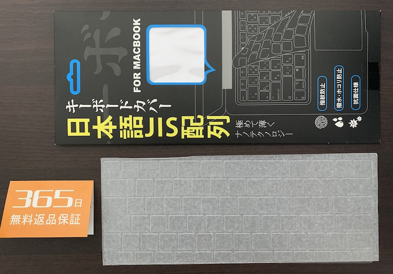 MacBookAir用 ALLFUNキーボードカバー内容物