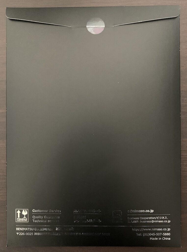 NIMASO MacBook13インチ用アンチグレア液晶保護フィルムのパッケージ裏側