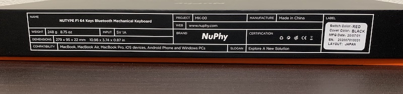 NuPhy NuType F1パッケージ奥側面