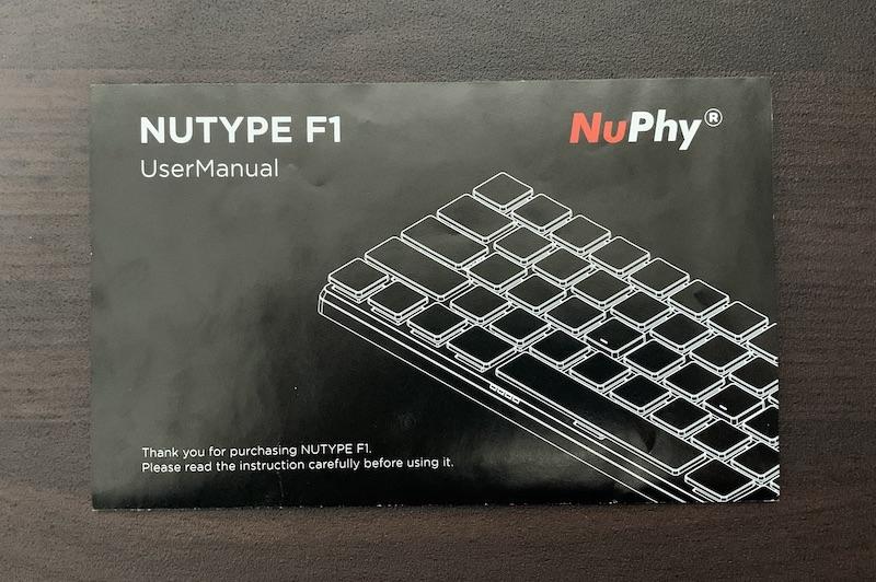 NuPhy NuType F1ユーザガイド(取扱説明書)
