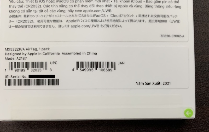 Apple AirTagパッケージ裏側開け口