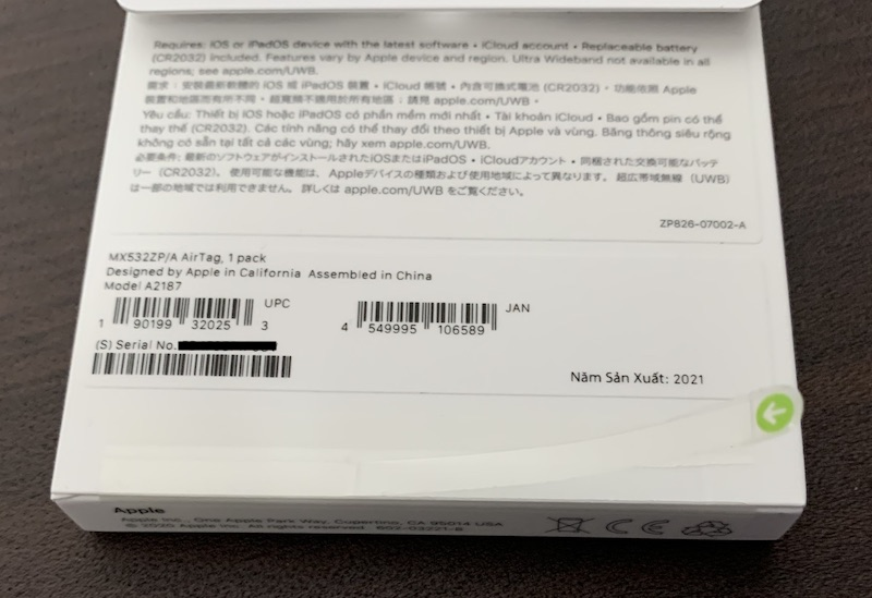 Apple AirTagパッケージ裏側開け口開封中