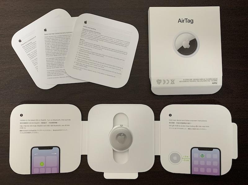 Apple AirTag付属品(内容物)