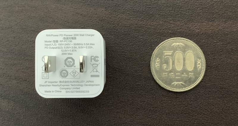 RAV Power 20W 急速充電対応・小型・軽量充電アダプタ RP-PC150の前面を500円玉と比較