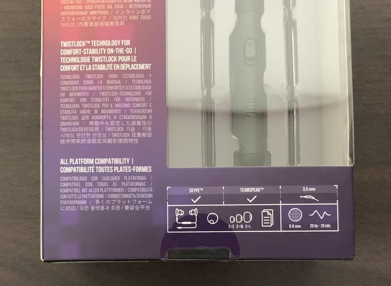 JBL QUANTUM 50 パッケージ開封口
