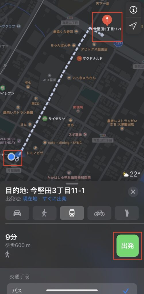 Apple AirTag 探すアプリAirTagまでの経路