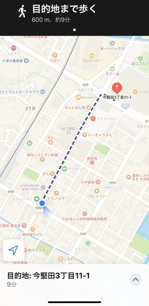 Apple AirTag マップアプリで経路表示