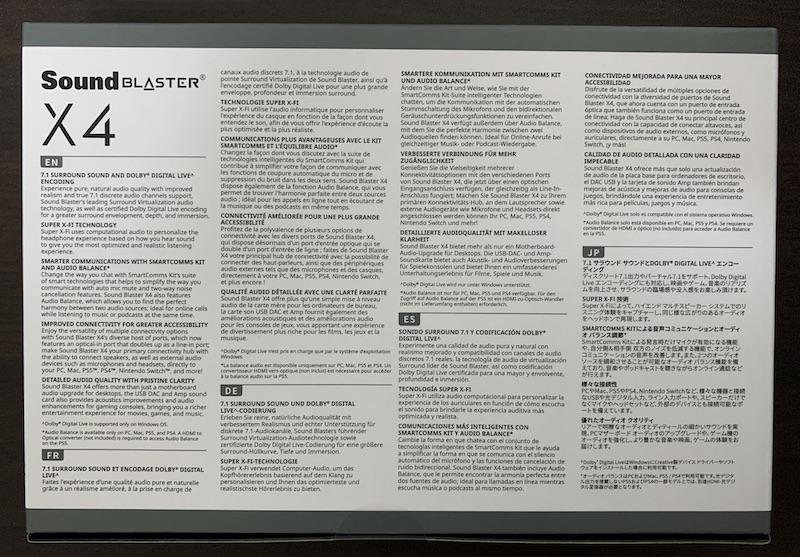 Sound Blaster X4のパッケージ裏側
