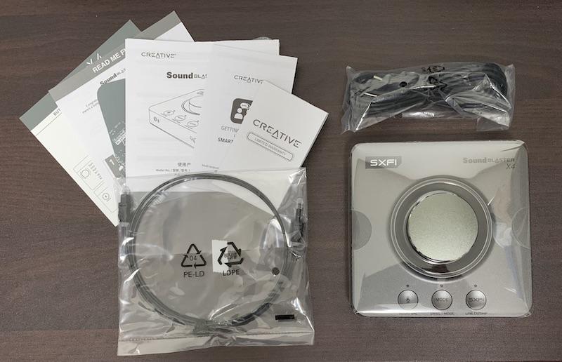 Sound Blaster X4の付属品