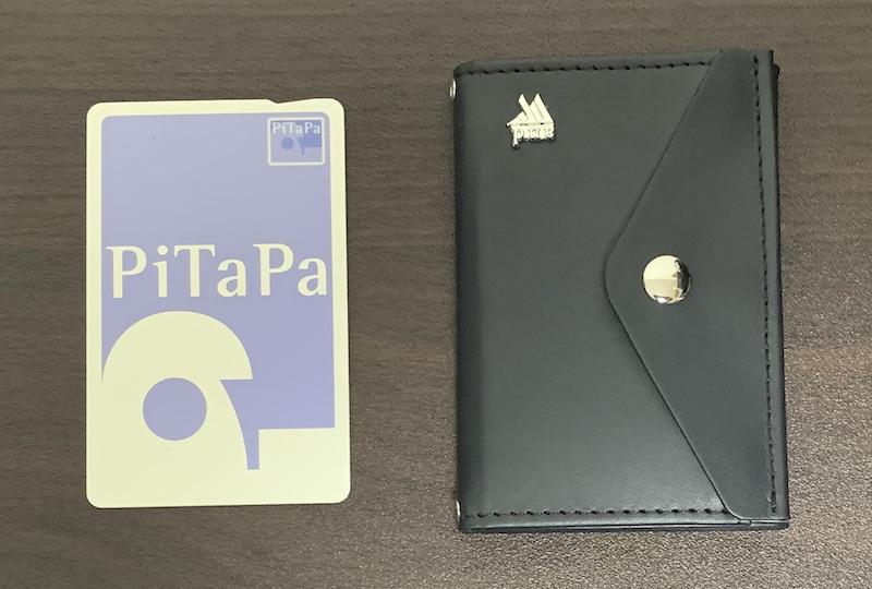 「and W」と交通系ICカード