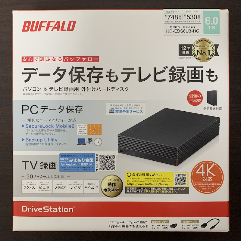 BUFFALO外付けHDD(HD-EDS6U3-BC)のパッケージ表側