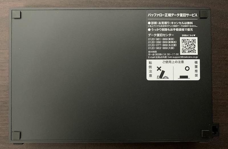 BUFFALO外付けHDD(HD-EDS6U3-BC)のHDD底面
