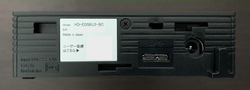 BUFFALO外付けHDD(HD-EDS6U3-BC)のHDD背面