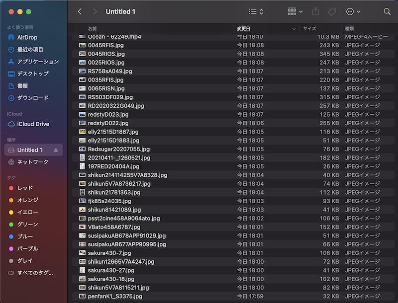 Wondershare Recoverit(SDカードに復元テスト用のファイルを準備2)