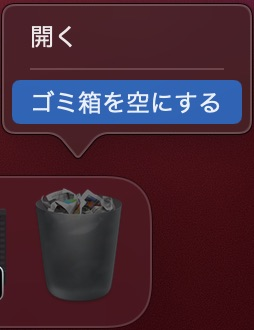 Wondershare Recoverit(SDカードに復元テスト用のファイルを削除後、ゴミ箱も空にする)