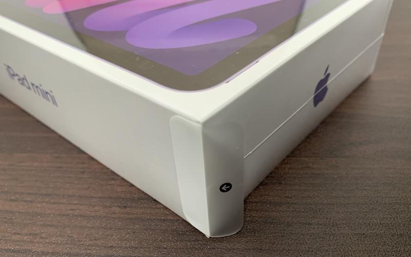 iPad mini6のパッケージ(ビニール梱包の開け口)