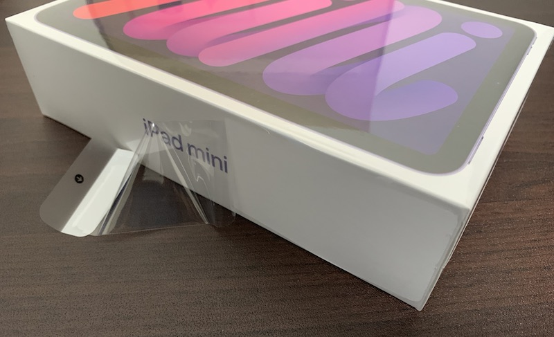 iPad mini6のパッケージ(ビニール梱包を開ける)