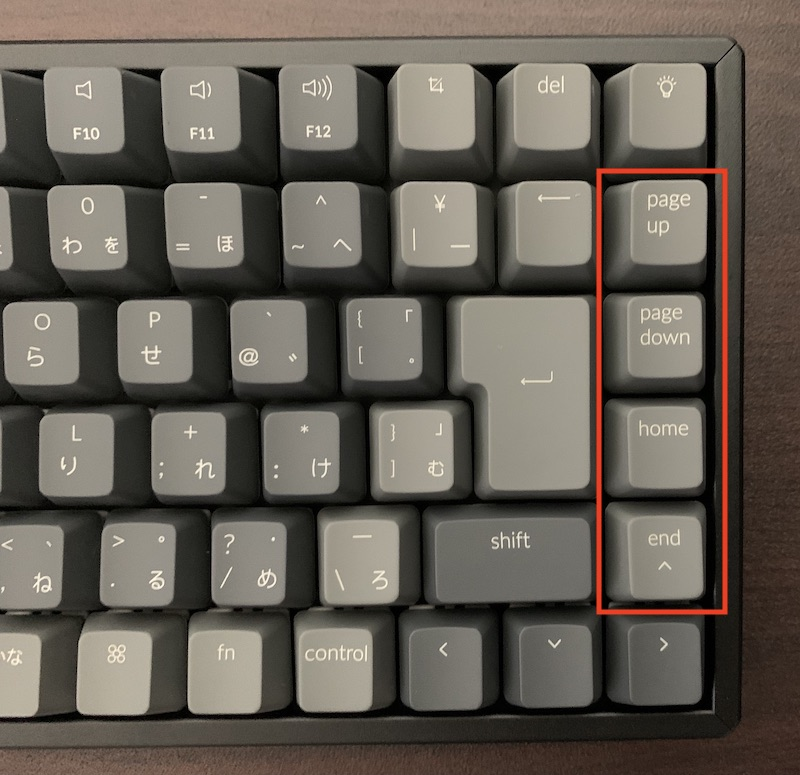 Keychron K2 JIS日本語配列の右端のキー