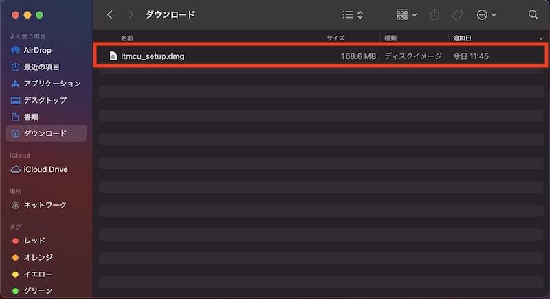 LeawoProf.Mediaのインストール用dmgファイル
