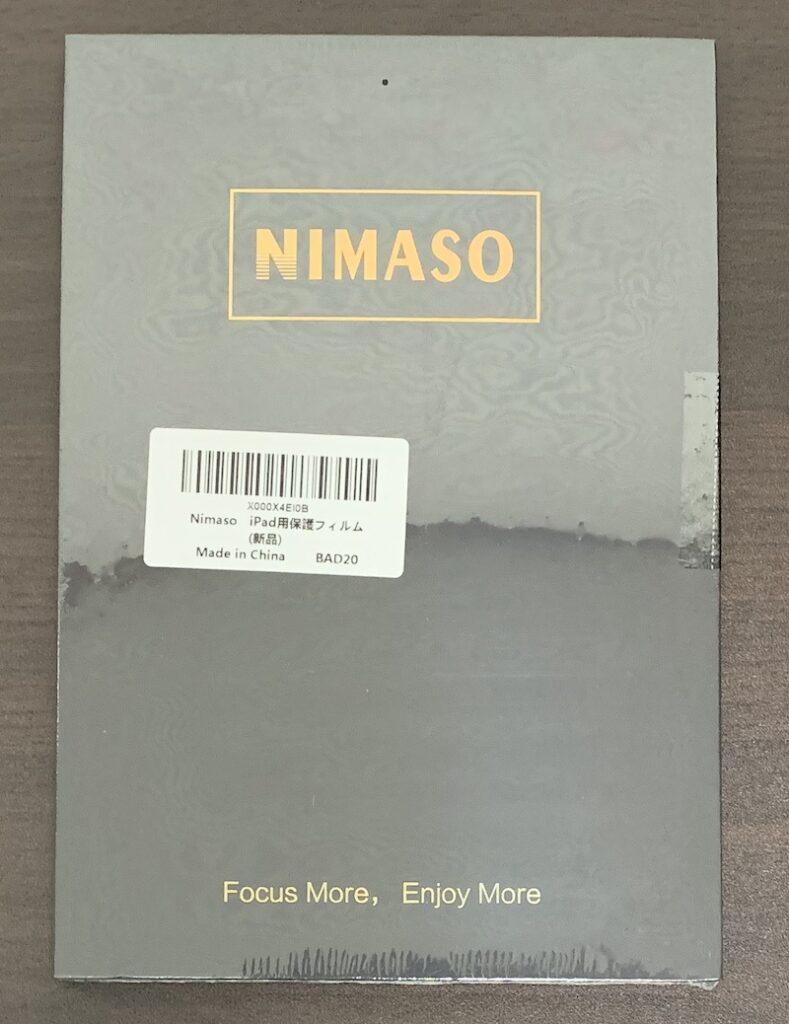 NIMASO のiPad mini6 用ガラスフィルムのパッケージビニール梱包