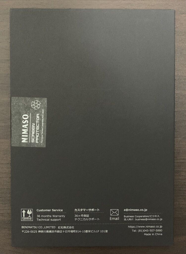 NIMASO のiPad mini6 用ガラスフィルムのパッケージ裏側