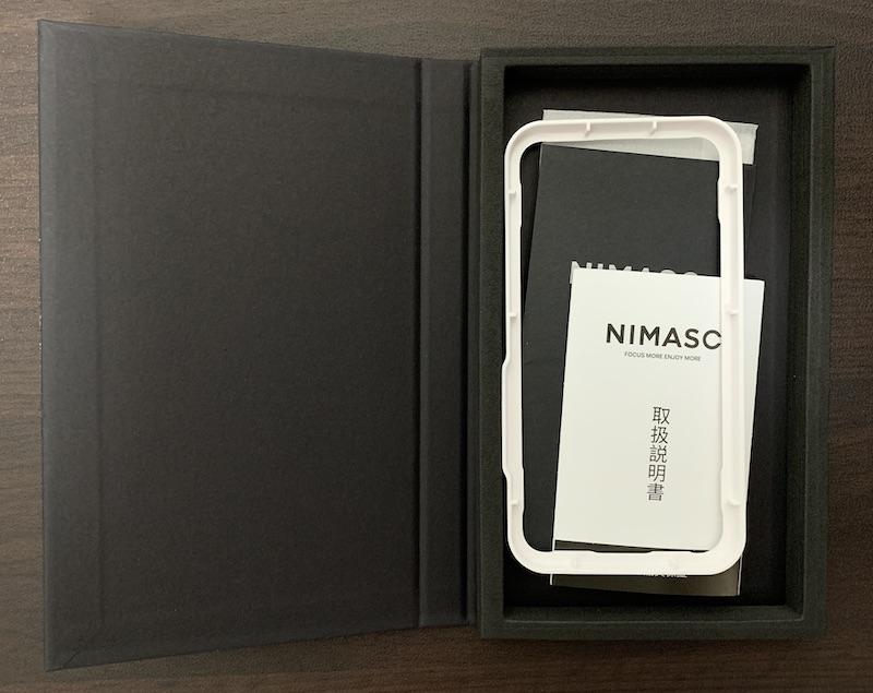 NIMASO iPhone13 mini用ガラスフィルムのパッケージを開封