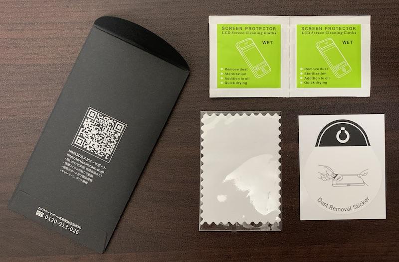 NIMASO iPhone13 mini用ガラスフィルムのクリーニングキット