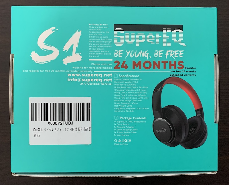 Super EQ S1(パッケージ裏側)
