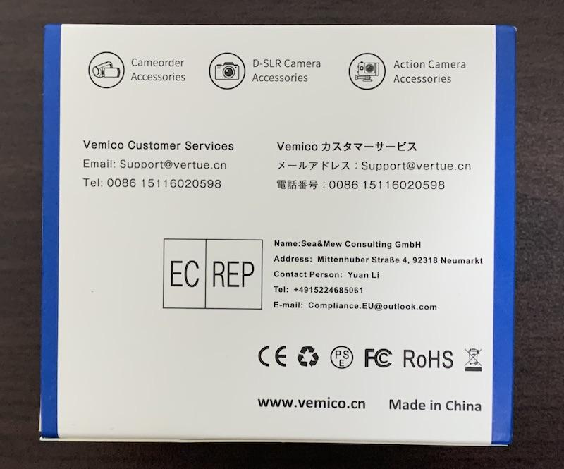 GoPro9、GoPro10で使えるVemicoのバッテリーと充電器(パッケージ裏側)
