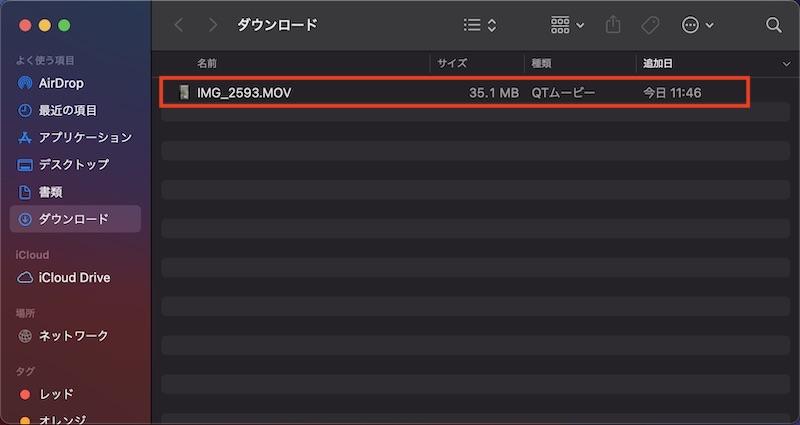 VideoProcの変換用にiPhoneで撮影した動画ファイルを準備